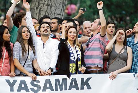 Taksim Gezi Parkı'ndaki olaylar